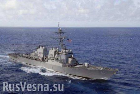 Российские корабли следят за эсминцем ВМС США в Чёрном море