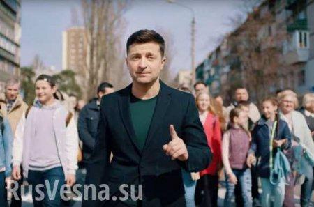 Зеленский опубликовал срочное обращение кПорошенко (ВИДЕО)