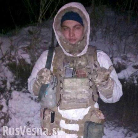 20-летний псевдомедик, раненный на Донбассе, умер в госпитале (ФОТО)