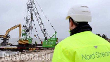 Компания Nord Stream 2подала заявку нановый маршрут «Северного потока — 2 ...