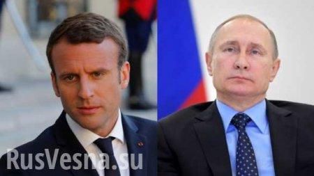 Путин выразил сочувствие президенту инароду Франции из-за пожара вНотр-Даме