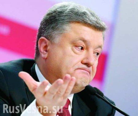 Генпрокуратура Украины обвинила Порошенко вторможении следствия по«майдану»
