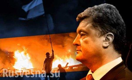 Савченко: Если останется Порошенко, будет война (ВИДЕО)