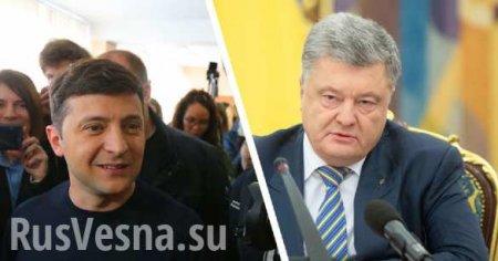 Свежие рейтинги Зеленского и Порошенко: ситуация накаляется (ФОТО)