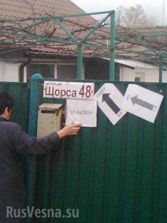 Десантники ВСУ «уничтожили» «ДРГ ДНР»: сводка о военной ситуации на Донбассе (+ФОТО)