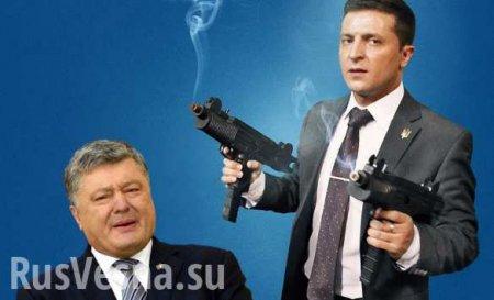 «Остаточнэ прощавай»: почему поражение Порошенко и победа Зеленского — это  ...