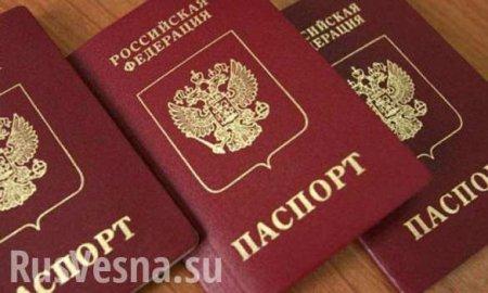 В Киеве предупредили, чем грозит жителям Донбасса получение российских пасп ...