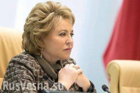 Валентина Матвиенко может стать главой Пенсионного фонда