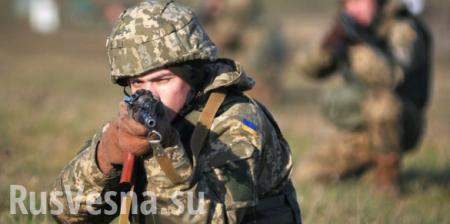 «ВСУшник» расстрелял «побратимов» из автомата: сводка о военной ситуации на Донбассе