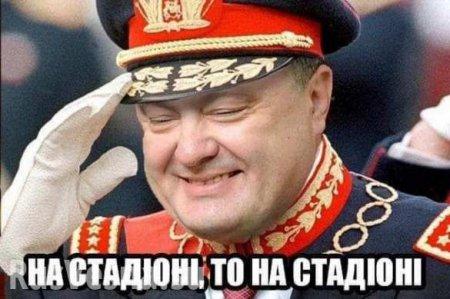 «Жирная мразь готовит бойню на стадионе», — украинцы встревожены странностя ...