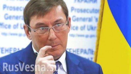 Не тонет: Луценко не собирается подавать в отставку после победы Зеленского
