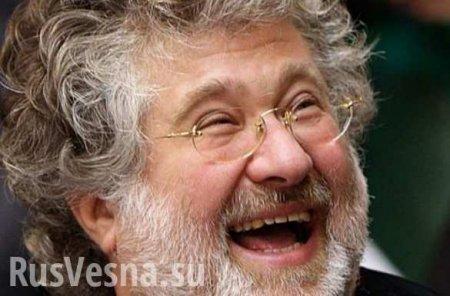 Сбежавший Коломойский рассказал о своих планах после победы Зеленского