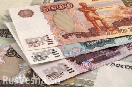 Доля среднего класса в России упала ниже 50%