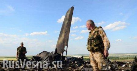 Зрада: Суд не признал уничтожение Ил-76 ВСУ под Луганском следствием российской агрессии