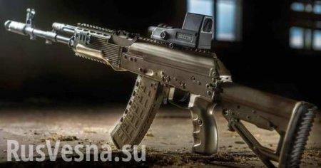 Новейший автомат «Ратника» заменит АК-74 М: бойцы ВДВ с новинкой попали в кадр (ФОТО)