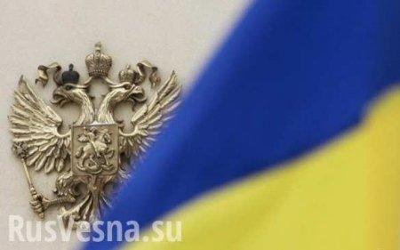 Россия нашла слабое место Украины