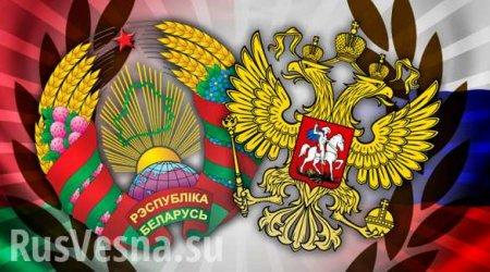 МИД Белоруссии обвинил российского посла в «разрушении тесных и дружественных отношений братских народов»