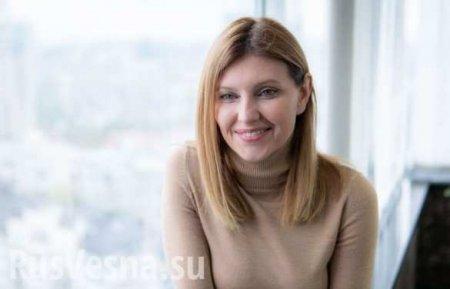 Жену Зеленского внесли на «Миротворец» за «помощь армии ДНР»