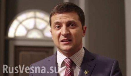 Иск против Зеленского — фестивальная демократия по-украински