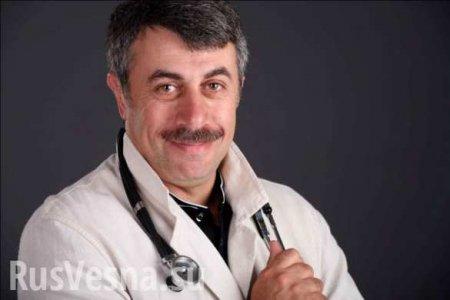 Украина: Как изменит реформу «Доктора Смерть» советник Зеленского по медицине