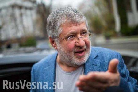 Будет ли Зеленский заложником Коломойского? (ВИДЕО)