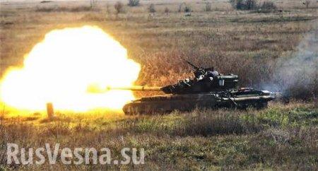 Командование ВСУ готово свидетельствовать против Порошенко: сводка о военно ...