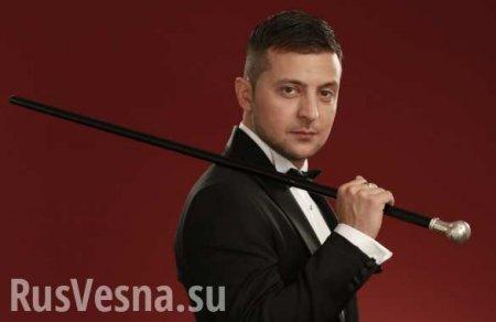 Зеленский готовит «мощную информационную войну» из-за Донбасса (ВИДЕО)
