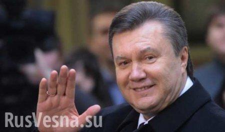 Янукович поздравил Зеленского спобедой