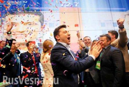 Меркель, Туск с Юнкером и Пашинян на мове: Зеленский принимает поздравления