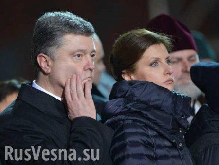 «Выдохну ивыпью!» — на Украине вспомнили пророческие слова жены Порошенко