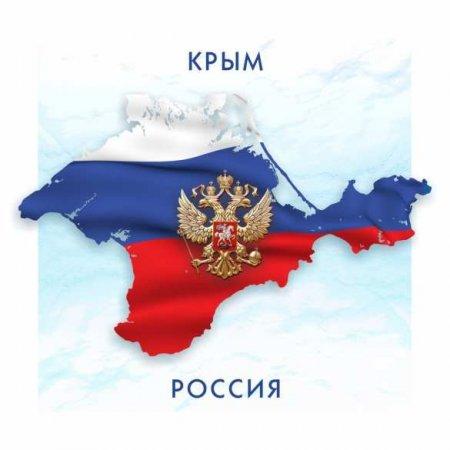 В Совфеде прокомментировали совет Зеленскому по снятию блокады Крыма