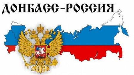 Свершилось! — главред RT Симоньян о паспортах для Донбасса