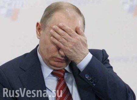 Украина срочно созывает Совбез ООНиз-за «дерзкого шага» Путина