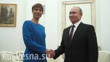 Президент Эстонии отвергла критику за встречу с Путиным