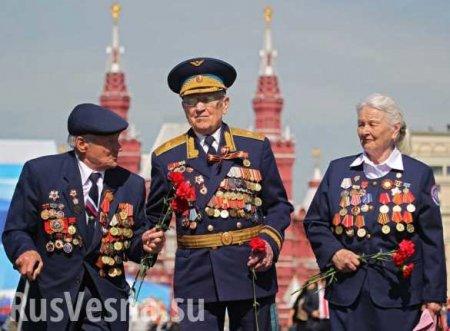 Дань глубокого уважения: Путин распорядился выплачивать ветеранам по 10 тысяч ко Дню Победы