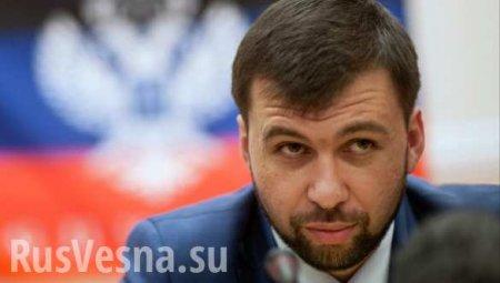 ВАЖНО: Глава ДНРпоручил упростить пересечение границы с РФ (ВИДЕО)