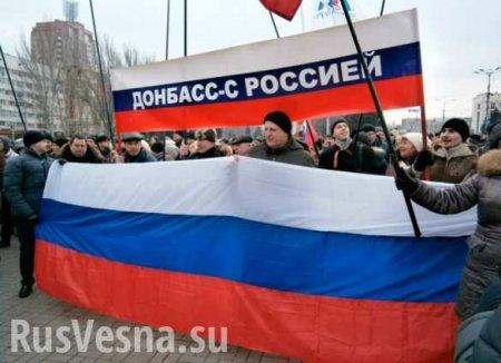 МИД: Москва помогает жителям Донбасса, потому чтоониде-факто стали россиянами (ВИДЕО)