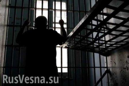 Житель ЛНРприговорён к13годам лишения свободы загосизмену