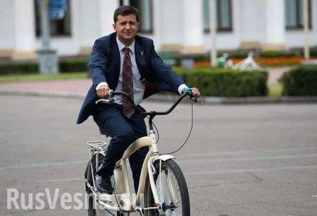 Зеленский покинул Украину (ФОТО)