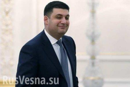 УЗеленского прокомментировали встречу сГройсманом