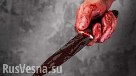 Резня вКиеве: подросток напал намаму ибабушку (ФОТО, ВИДЕО)