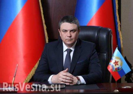 Глава ЛНРрассказал ореакции жителей Республики нарешение России опаспортах