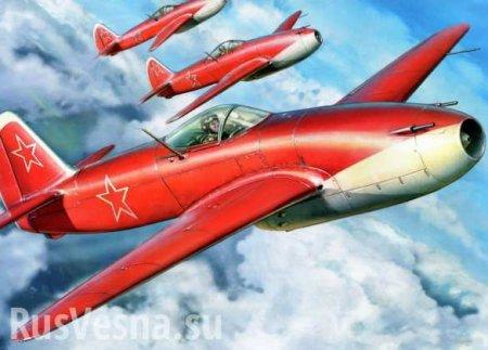 Лев Щукин — ас воздушных боёв, сбивший 17 американских агрессоров (ВИДЕО)