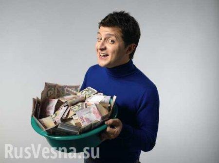 «Сдай коррупционера — получи 10%»: Зеленский готов озолотить украинцев