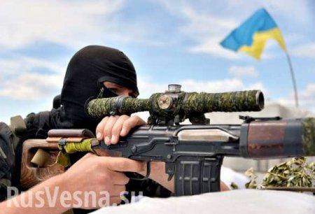 Снайперы ВСУ готовы расстреливать мирных жителей под Горловкой: сводка о военной ситуации на Донбассе