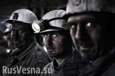 Тела всех 17 горняков подняты из шахты в ЛНР