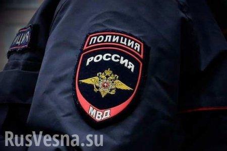 В Уфе обнаружили тела пропавших женщин и троих детей (ФОТО)