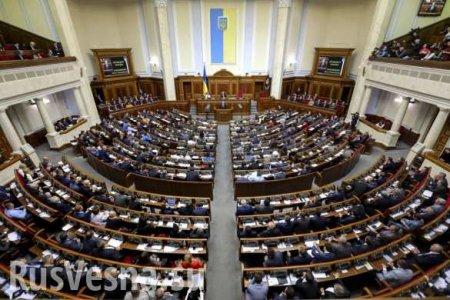 В Раде предлагают ликвидировать «Укроборонпром»