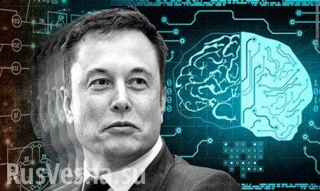 Илон Маск анонсировал устройство длясвязи мозга скомпьютером