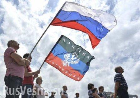 На Донбассе русский патриотизм не меньше, чем в Крыму, — сенатор